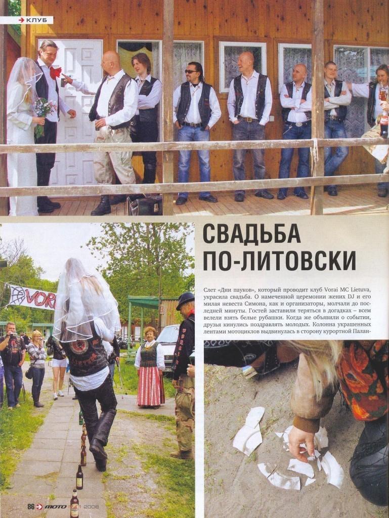 42-moto_n11_2008_svadba_po_litovski