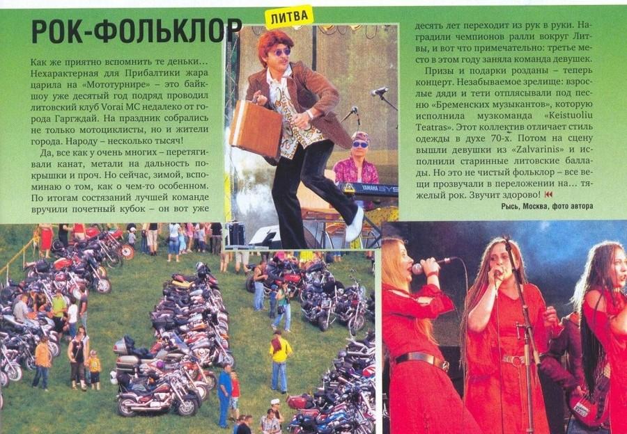 44-moto_n12_2008_rok_folklor
