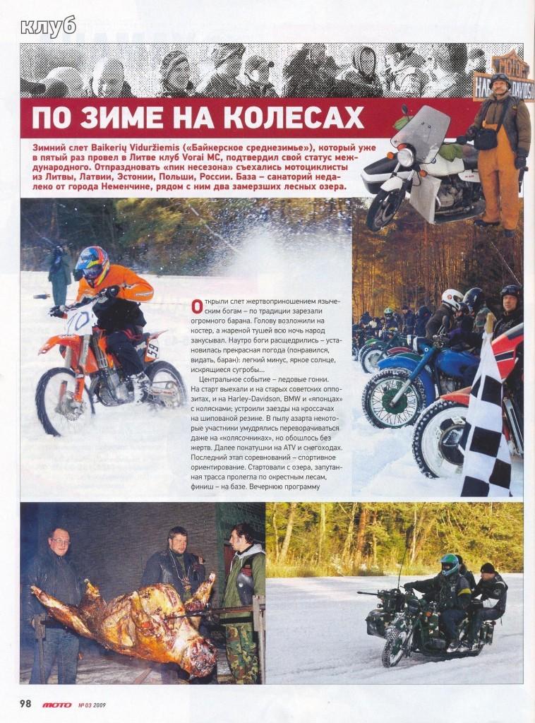 45-moto_n3_2009_po_zime_na_kolesah