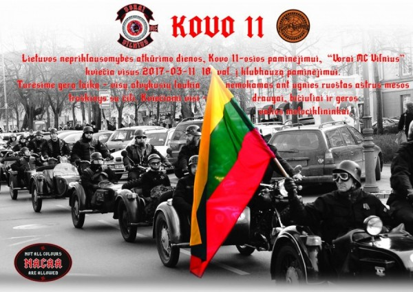 PLAKATASkovo11new2